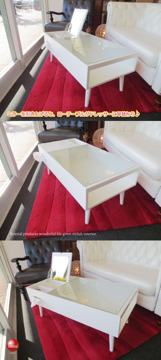天然木ラバーウッド&ガラス製・幅90cmコスメテーブル