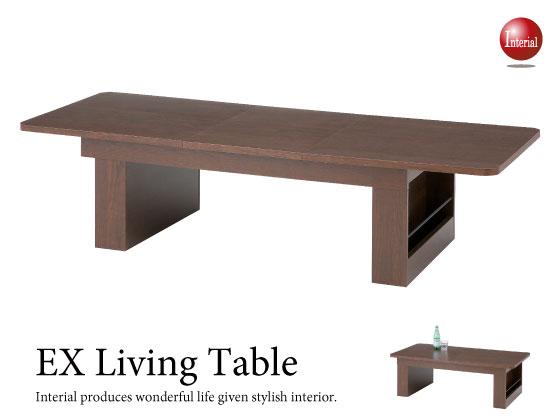 マガジンラック付き・伸張テーブル