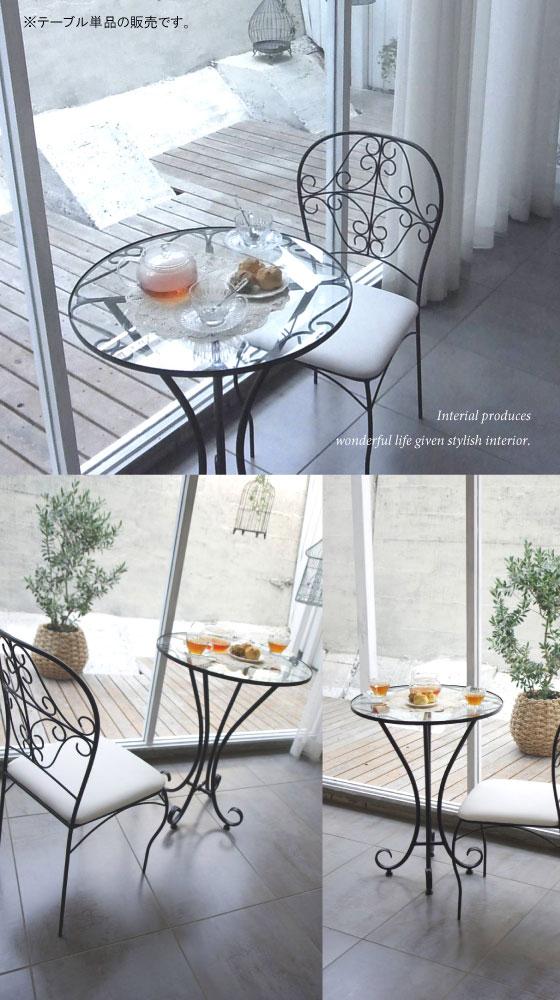 直径60cm・ガラス天板カフェテーブル(円形)