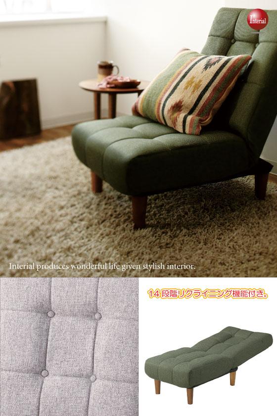 ポケットコイル製・ファブリック高座椅子