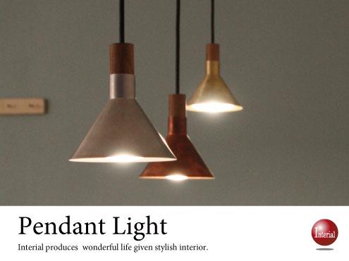 LED電球一体型!ペンダントライト(日本製)