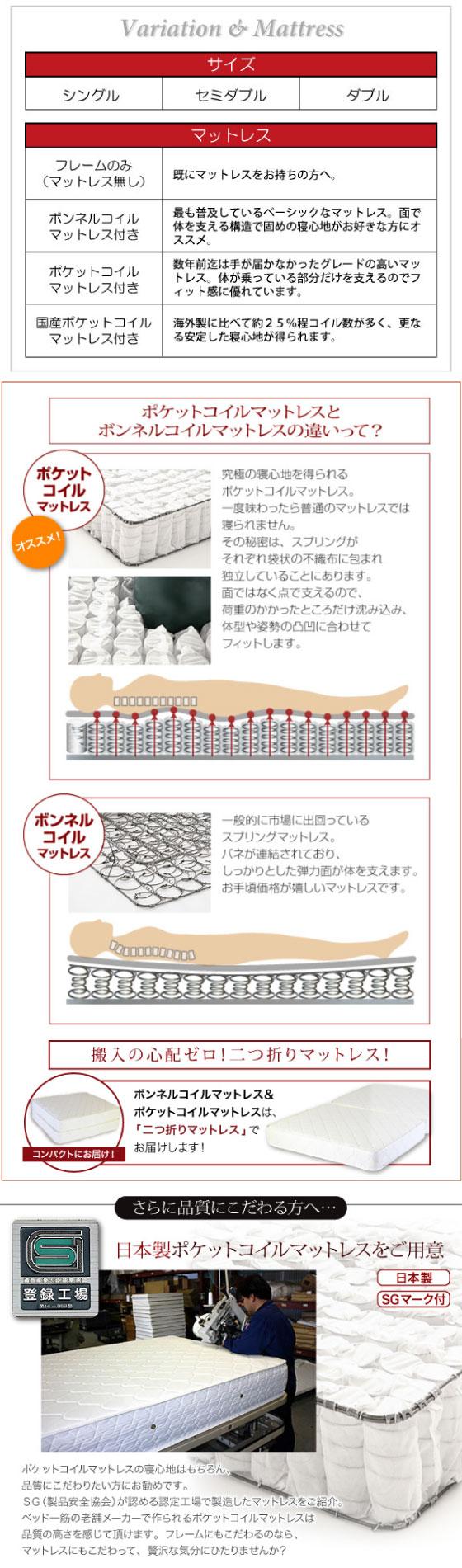 照明&棚&収納付きベッド(シングル)日本製