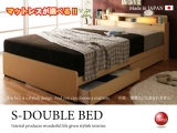 照明&棚&収納付きベッド(セミダブル)日本製