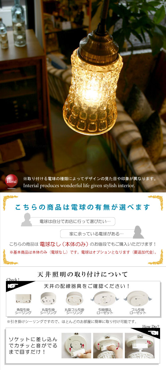ガラスシェード・ペンダントライト(1灯)【完売しました】