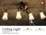 リモコン付属!ガラスシェード・シーリングライト(4灯)LED電球&ECO球使用可能
