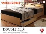 照明&棚&収納付きベッド(ダブル)日本製