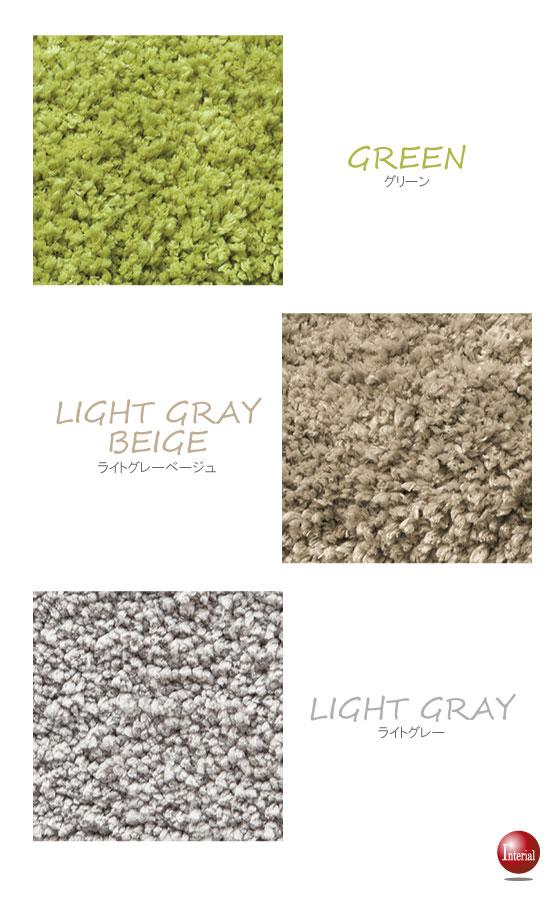 選べる5色!マイクロファイバータッチラグ(140cm×200cm)