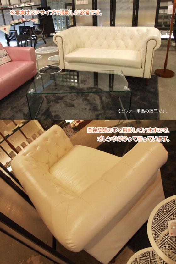 お洒落ゴージャススタイル・3Pレザーソファー(ホワイト)幅192cm