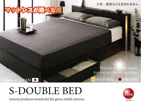 モダンライト&収納付きベッド(セミダブル)ダークブラウン・日本製