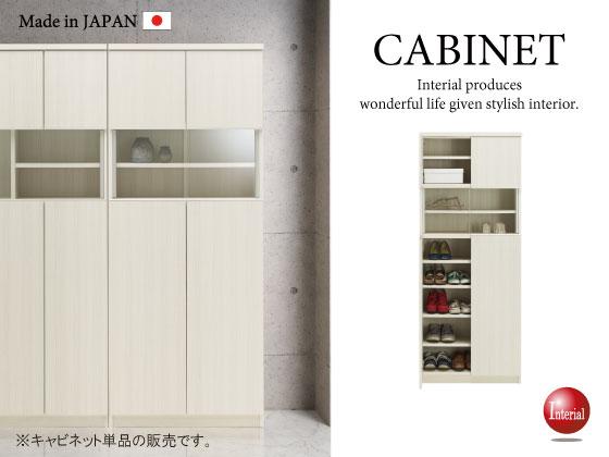 スタイリッシュデザイン・幅73cmシューズボックス(日本製・完成品)