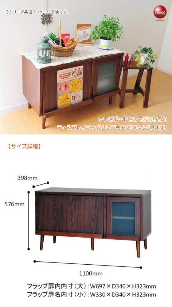 レトロ調・フラップ扉式幅110cmテレビボード