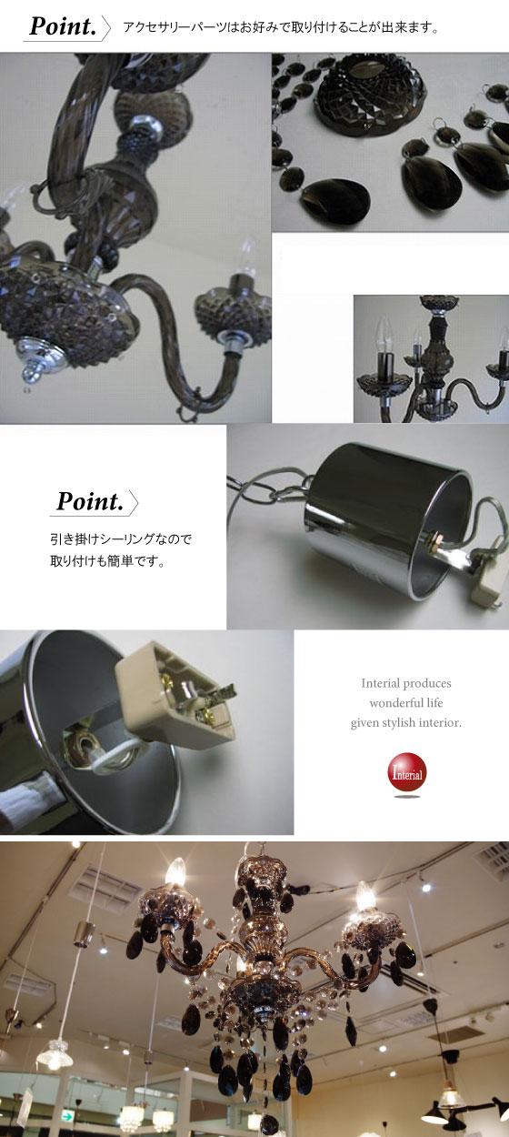 シャンデリア「マエストロ・ブラック」ペンダントライト(3灯)LED電球&ECO球対応