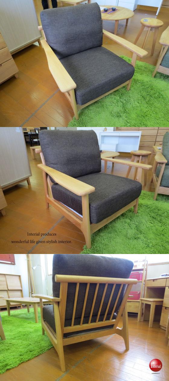 天然木アルダー無垢材&ファブリック製・1人掛ソファー(ポケットコイル仕様)