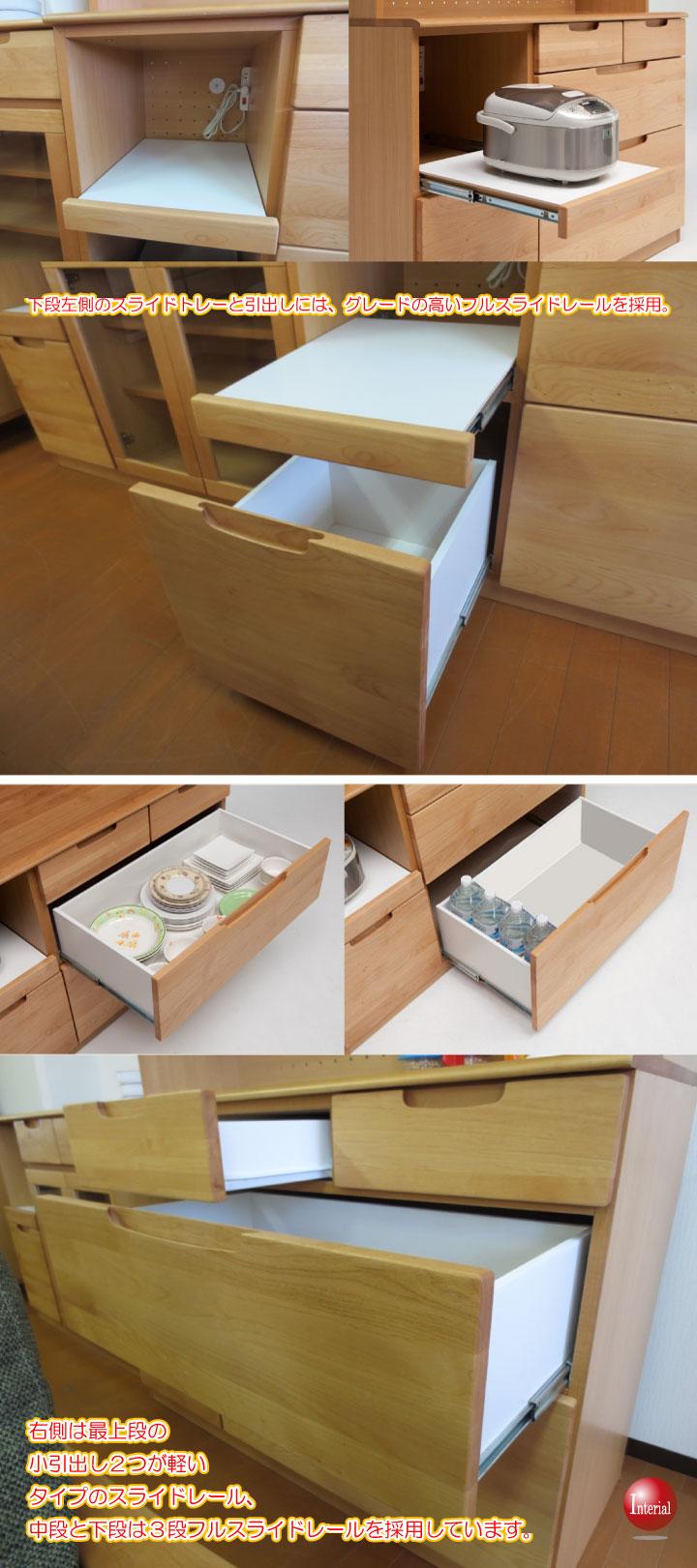 天然木アルダー自然塗装(オイル塗装)幅120cmキッチンレンジボード(完成品)