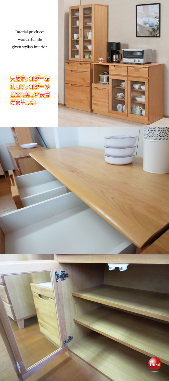 天然木アルダー自然塗装(オイル塗装)幅105cmキッチンカウンター(完成品)
