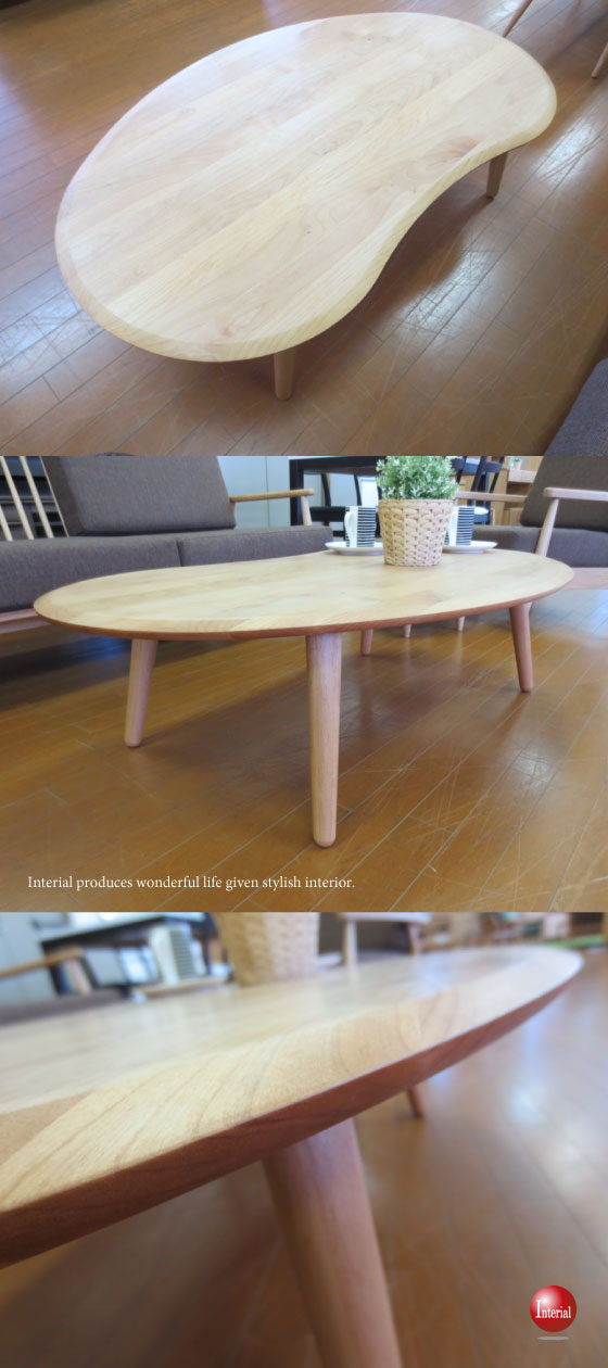天然木アルダー自然塗装(オイル塗装)幅120cmリビングテーブル