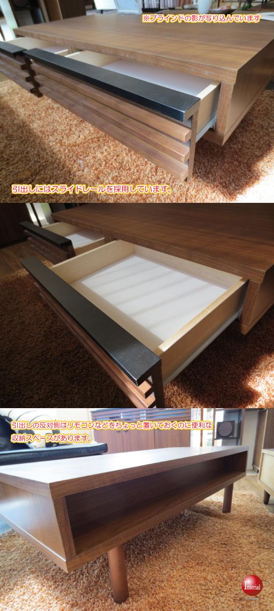 天然木ラバーウッド・幅105cmセンターテーブル(日本製・完成品)【完売しました】