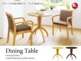 直径75cm・天然木マイアン製カフェテーブル(円形)