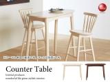 ハイデザイン・幅120cmカウンターテーブル(ホワイトウォッシュ/モカブラウン)
