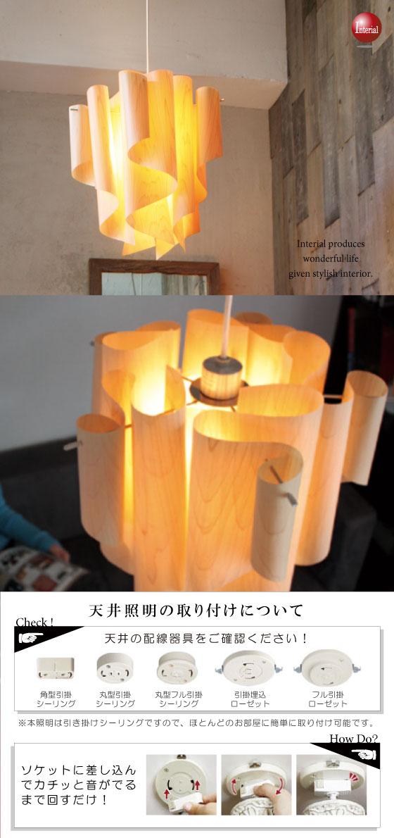 ペンダントランプ「アウロウッド」Mサイズ(1灯)LED電球使用可能
