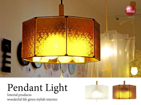 和風モダン・ガラス&木製ペンダントライト(3灯)LED電球&ECO球対応