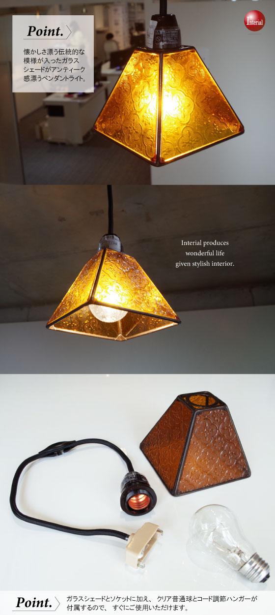 和モダン・ガラス製ペンダントライト(1灯)LED電球&ECO球対応