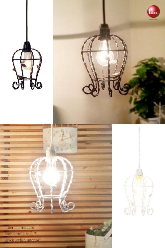 アンティーク調・鳥かごデザインペンダントライト(1灯)LED電球&ECO球対応【完売しました】