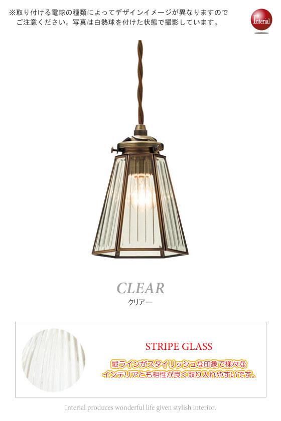 ガラス製レトロデザイン・ペンダントライト(1灯)LED電球&ECO球使用可能