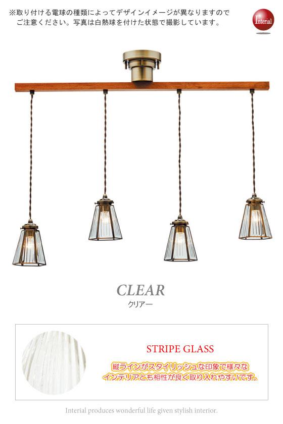 ガラス&木製フレーム・ペンダントライト(4灯)LED電球&ECO球使用可能【完売しました】