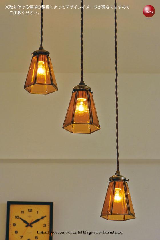 ガラス&木製フレーム・ペンダントライト(4灯)LED電球&ECO球使用可能