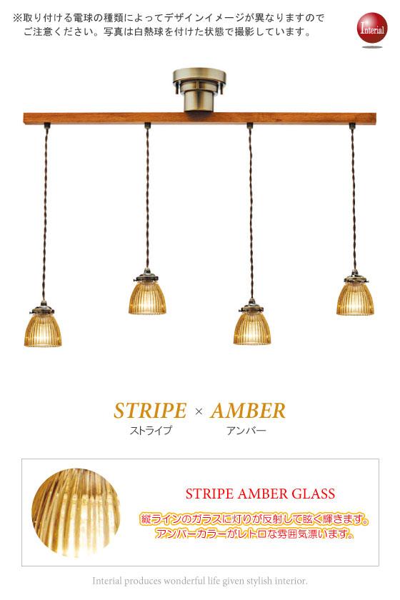 半円ガラス&木製フレーム・ペンダントライト(4灯)LED電球&ECO球使用可能