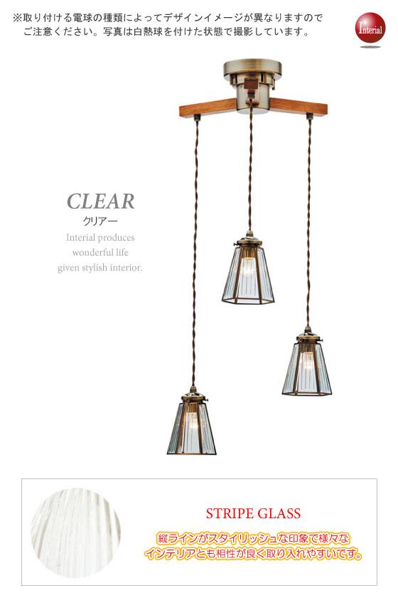 ガラス&木製フレーム・ペンダントライト(3灯)LED電球&ECO球使用可能