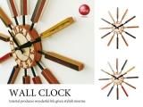 ハイデザイン・インテリア壁掛け時計