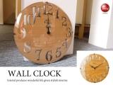ウッド&ガラス製・壁掛け電波時計
