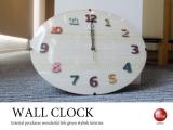 オーバルデザイン・壁掛け電波時計