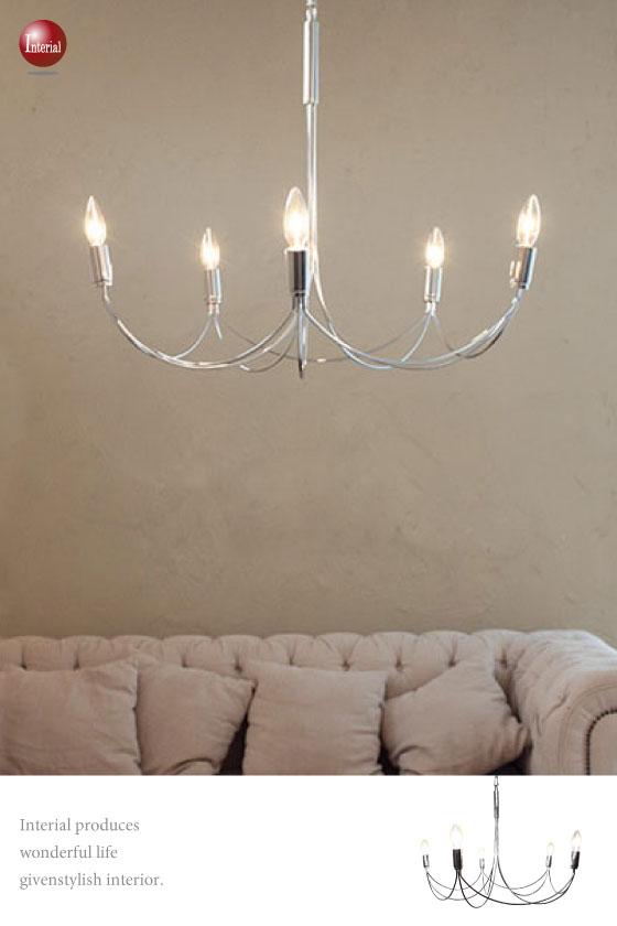 シャンデリアペンダントライト/大サイズ(5灯)LED電球&ECO球対応