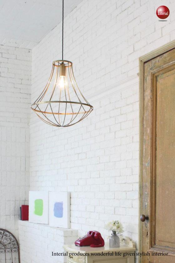 アイアンデザイン・ペンダントライト/大サイズ(1灯)LED電球&ECO球対応