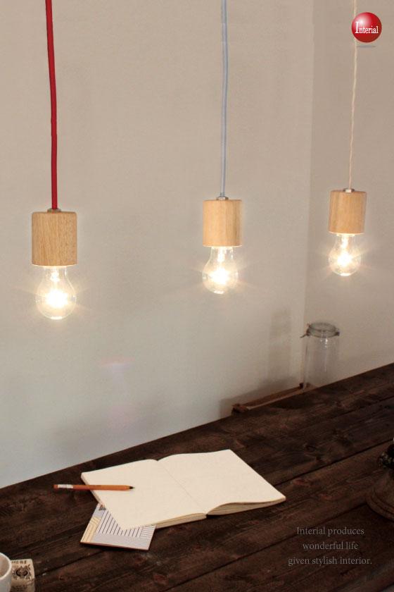 天然木ラバーウッド製・ペンダントランプ(1灯)LED電球&ECO球対応