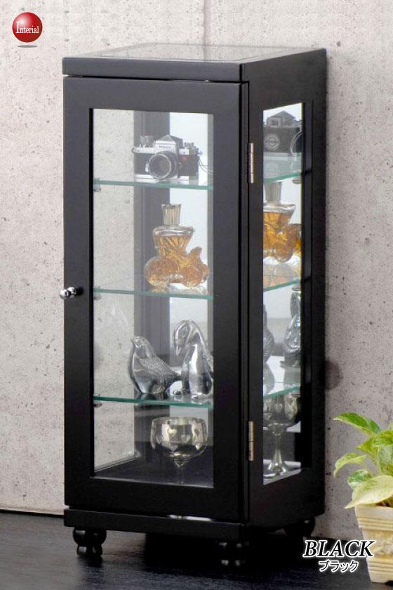 幅20cmガラスコレクションキャビネット(スリムタイプ)完成品