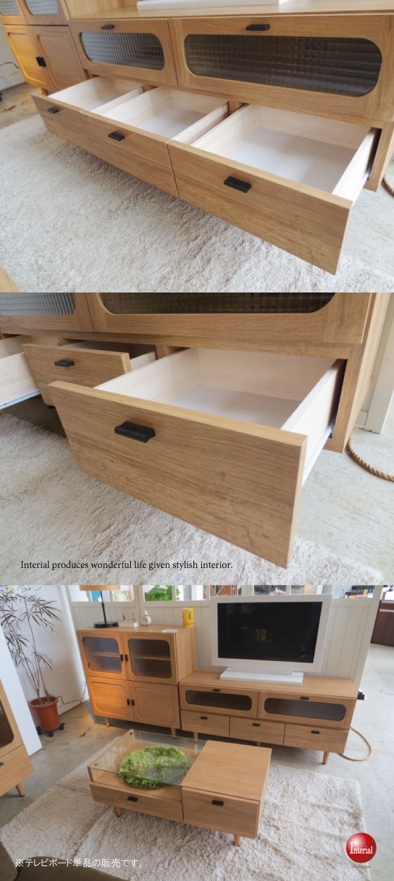 木目ナチュラル・幅120cmテレビボード(日本製・完成品)
