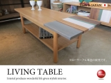 天然木オーク・北欧デザイン伸張式リビングテーブル(日本製・完成品)