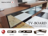 天然木ウォールナット&ハーフミラー製・幅140cm~230cm伸張式テレビボード(日本製・完成品)