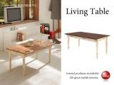 フレンチカントリー調・折りたたみ式幅80cmリビングテーブル(完成品)
