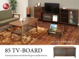 天然木ウォールナット製・幅86cmテレビ台(完成品)
