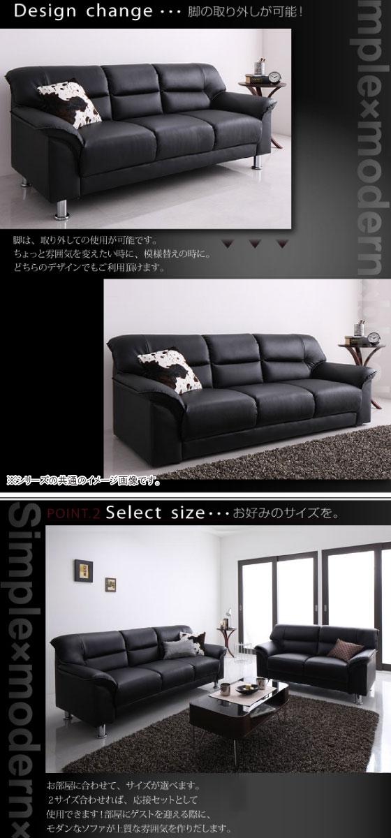PVCレザー&スチール製・3人掛けソファー(ブラック)完成品