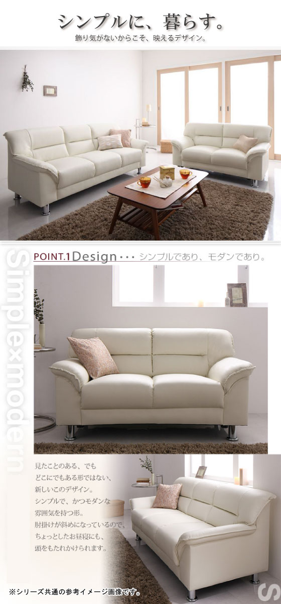 PVCレザー&スチール製・2人掛けソファー(アイボリー)完成品