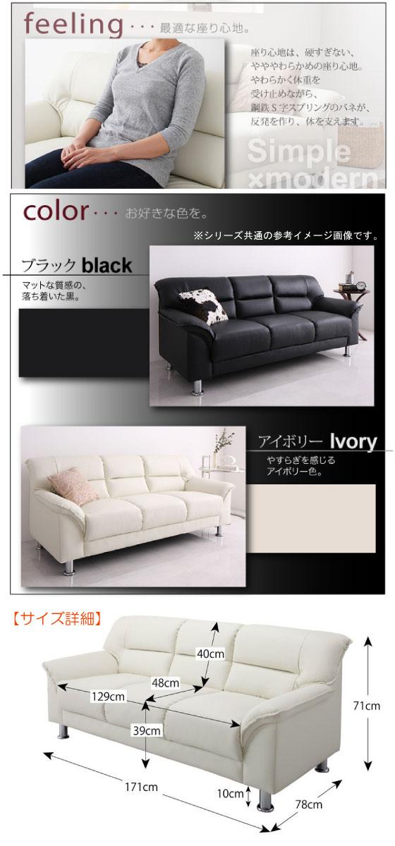 PVCレザー&スチール製・3人掛けソファー(アイボリー)完成品