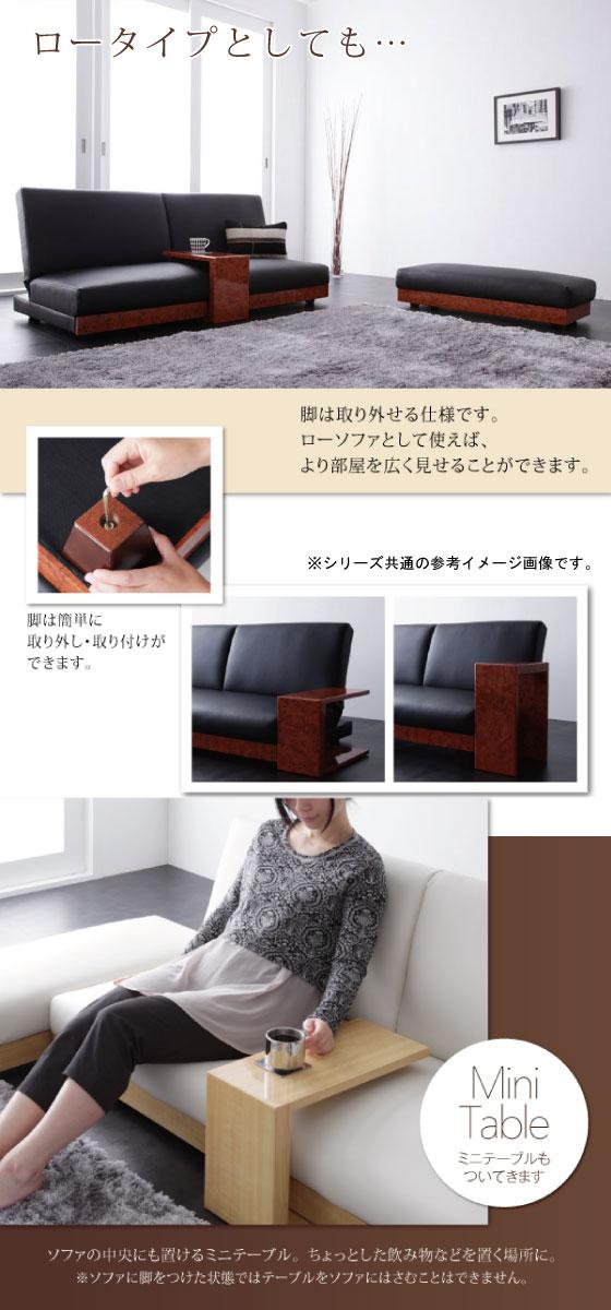 ミニテーブル付き・PVCレザー製ソファーベッド(ブラック)