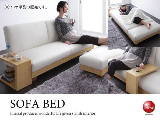 ミニテーブル付き・PVCレザー製ソファーベッド(ホワイト)