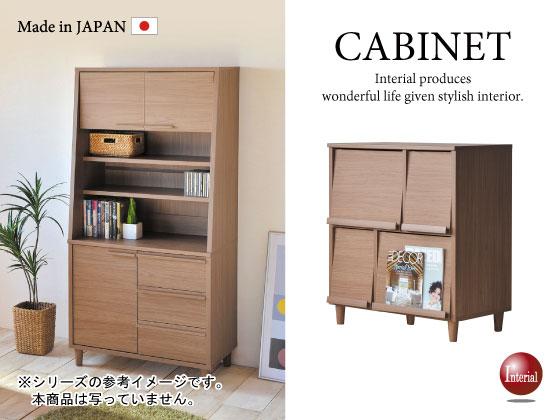 北欧ナチュラル・幅79cmフラップ扉式キャビネット(木目ブラウン)日本製